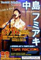 2014.5.16.tame.500x735 のコピー.jpg